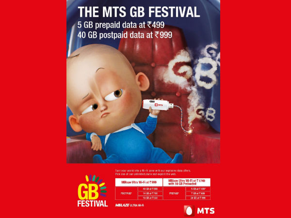 MTS Reduces Mobile Internet Rates By 33 Percent
