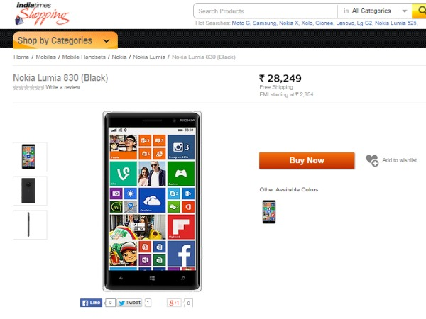 Indiatimes online shopping site