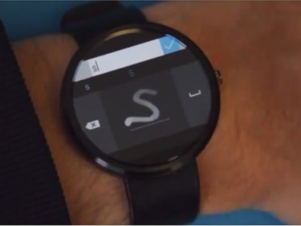 Microsoft Releases 'Analog' Keyboard for Android Wear Devices