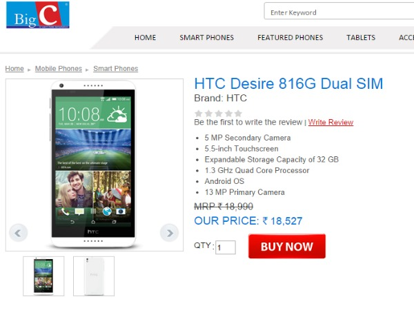 HTC Desire 816G Now Available in India: Top 10 Best Online ...
