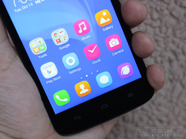 Huawei Honor Holly First Look: A Large Screen Handset