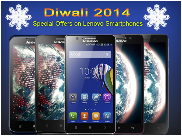 lot mobiles offers for diwali