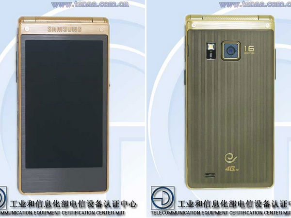 Samsung Galaxy Golden 2 Flip Phone Visits TENAA: Image and Specs Leak