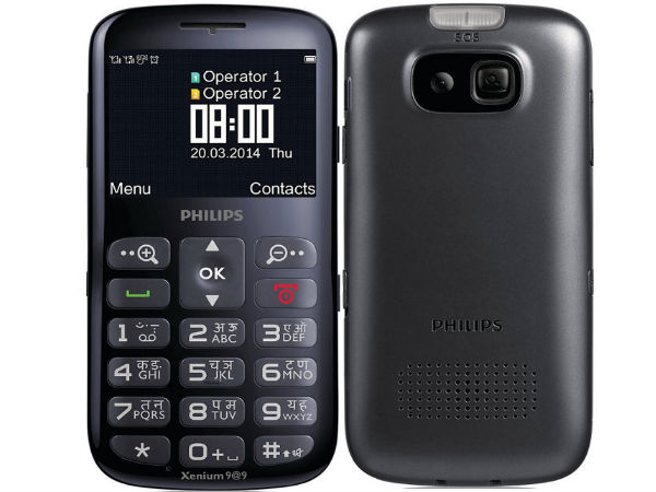 Philips Mobile Launches X2566 Handset for Senior Citizens At Rs 3800