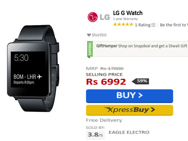 LG G Watch Price Slashed to Rs 6,849 in India