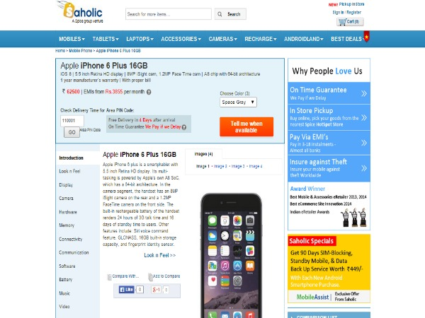 Saholic: Apple iPhone 6 Plus 16GB