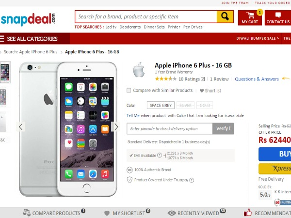 Snapdeal: Apple iPhone 6 Plus - 16 GB