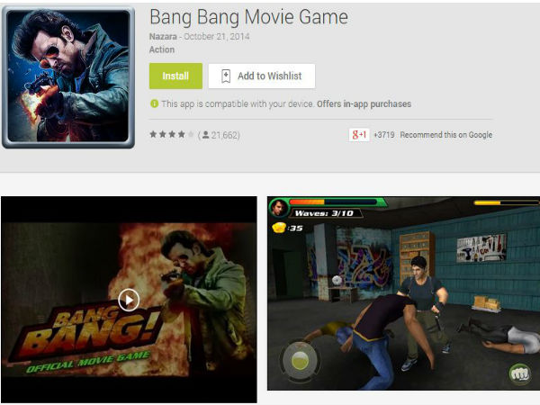 Bang Bang Movie Game Review: You Are the Movie
