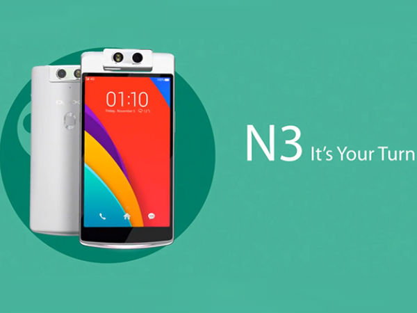 Oppo N3 Flagship Smartphone With 16MP Motorized Rotating Camera