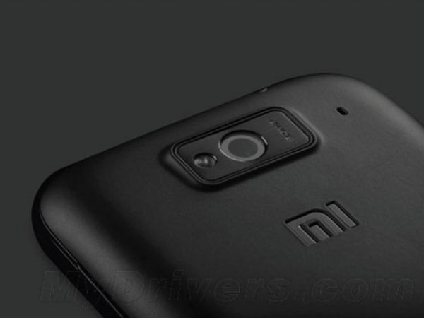 Xiaomi Redmi Note 2 is Real, Reveals New Leaked Image