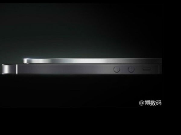 Vivo Teases World's Slimmest Smartphone at 3.85mm Thickness