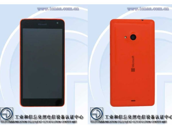 First Lumia Smartphone With Microsoft Branding Spotted at TENAA