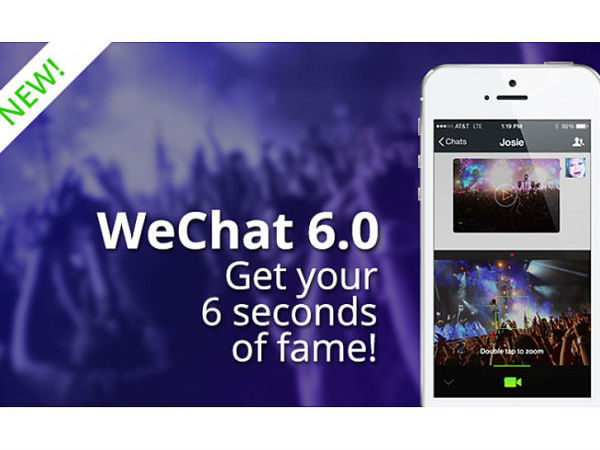 WeChat 6.0 Launches New Sight Feature to Instantly Capture Videos