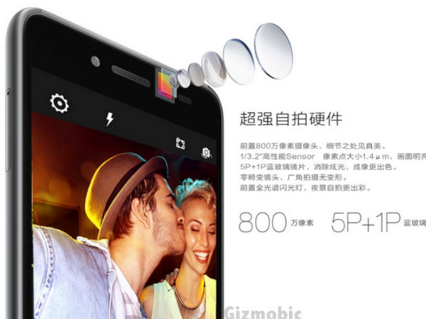 Lenovo S90 Sisley With iPhone 6-like Design Now Official