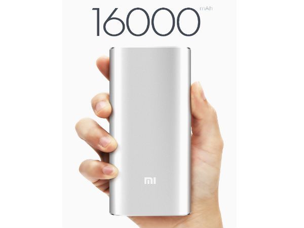 Xiaomi Announces 16,000mAh Mi Power Bank
