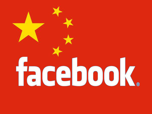 China Opens Up to Social Networking Websites