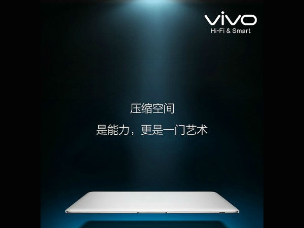 Vivo X5 Max: World's Thinnest Smartphone at 3.75mm Teased