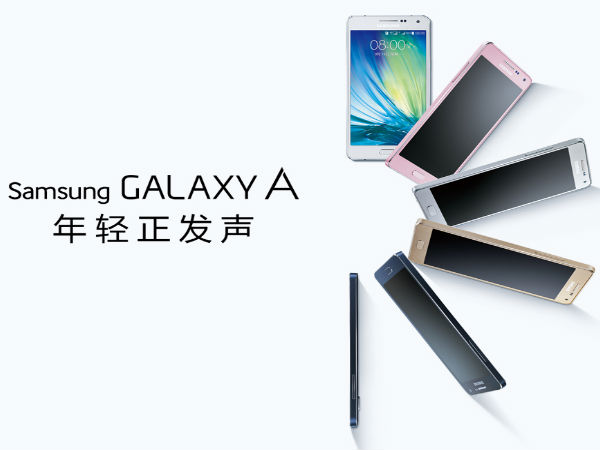 Samsung Galaxy A5 Dual SIM Variant Shows Up On Official China website