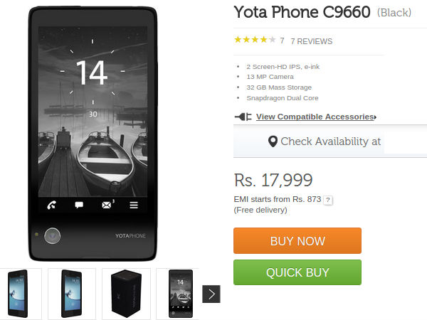 Yota Phone Now Available in India at Rs 17,999 [Price Cut]