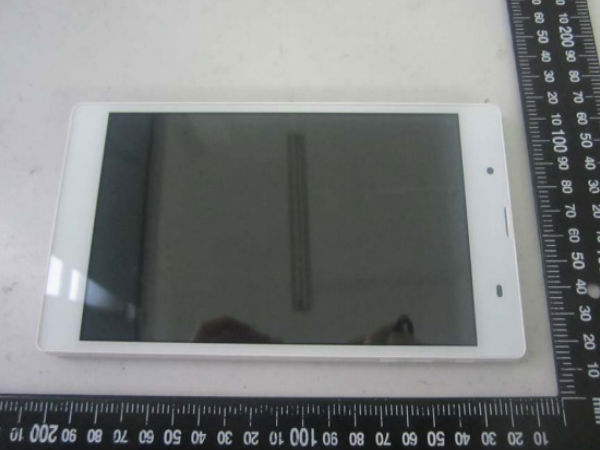 ZTE's K70 Dual-SIM Tablet Spotted Online