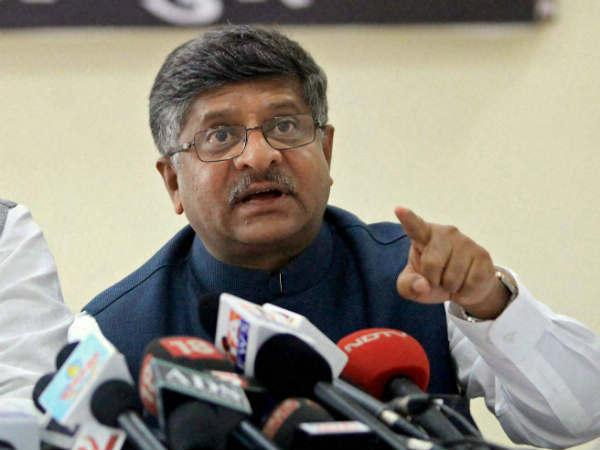 45 Fake Social Networking Account Cases Reported Till Oct 2014: Prasad