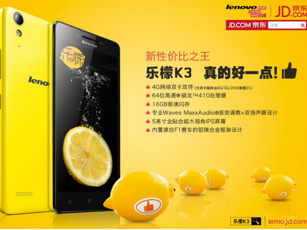 Lenovo K3 Music Lemon Launched: A Big Threat to Xiaomi Redmi 1S?