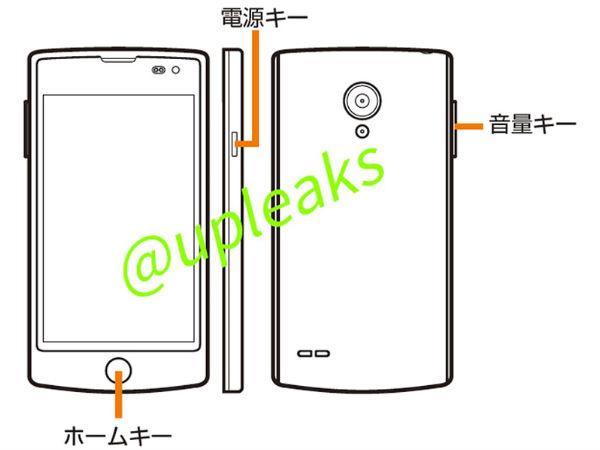 LG L25 Firefox OS Smartphone Leaks Online