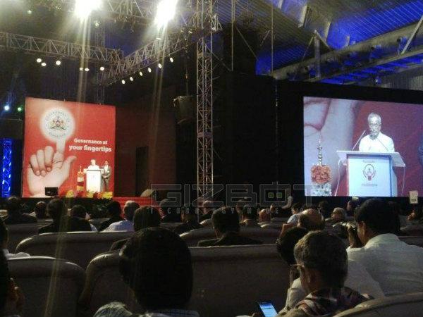 President Unveils Mobile Governance in Karnataka