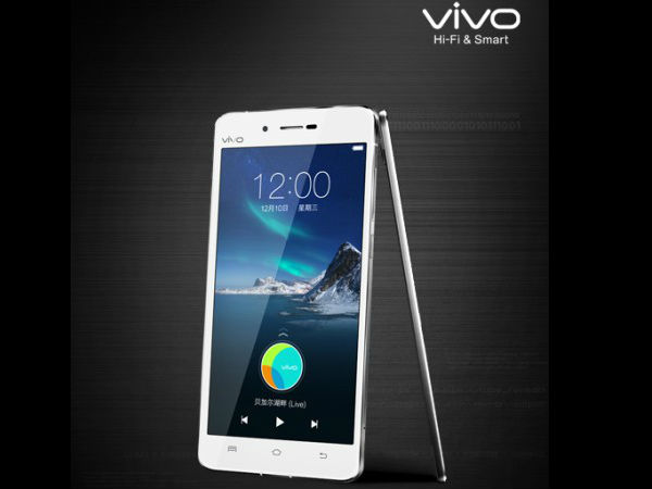 Vivo X5 Max Announced As The World's Slimmest Smartphone