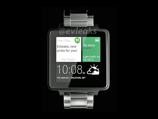 HTC One Watch Leaked in Full Glory