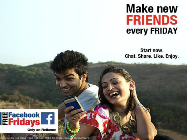 RCom GSM Customers to Get Free Access to Facebook on Fridays