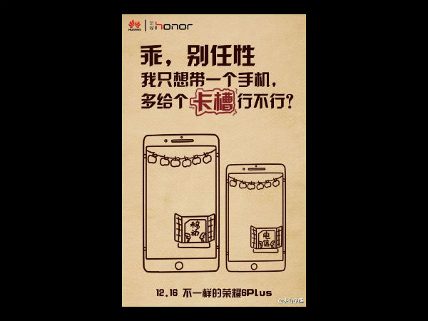 Huawei Honor 6 Plus With Dual Camera Support Teased for December 16