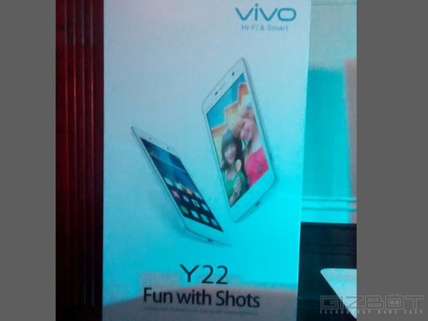 Vivo X5Max: World's Thinnest Smartphone Launched