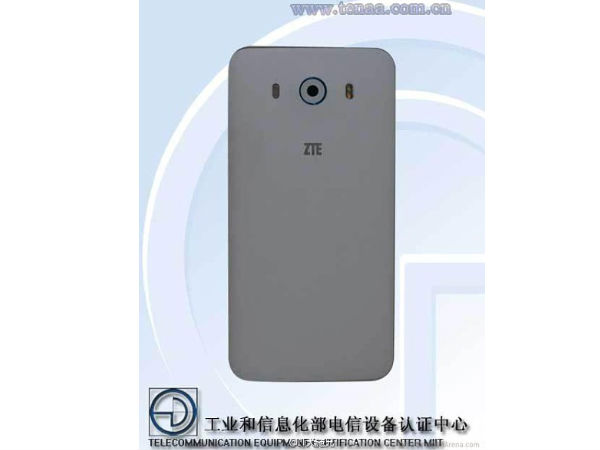 ZTE Star 2 Spotted at TENAA