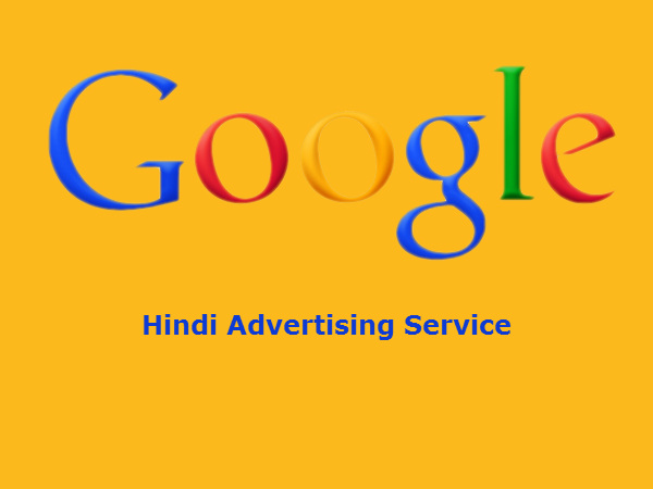 Google Launches Hindi Advertising Service