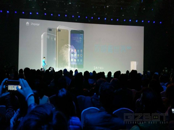 Huawei Officialy Announces Honor 6 Plus With Three Cameras