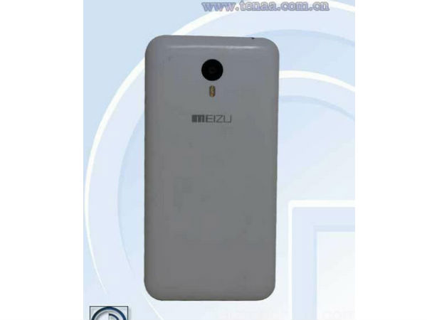 Meizu Blue Charm Note Specs Spotted at TENAA  [Report]