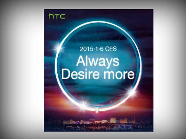 CES 2015: HTC New Desire Smartphone Teased to Launch Next Week
