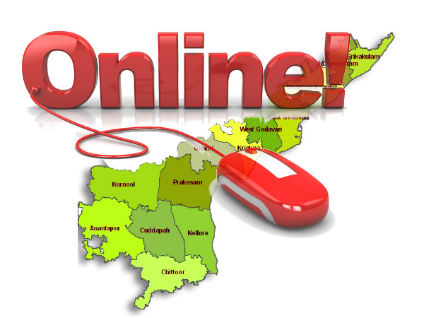Andhra to launch Online Grievance System
