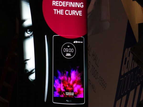 LG G Flex 2: Leaked before Announcement In CES 2015