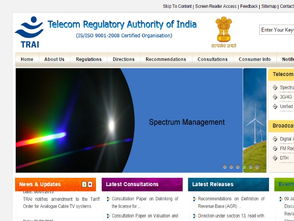 TRAI won't display IDs if anyone says so in counter-comments