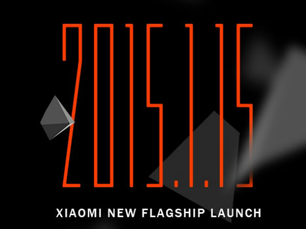Xiaomi Mi5 Expected to Launch on January 15