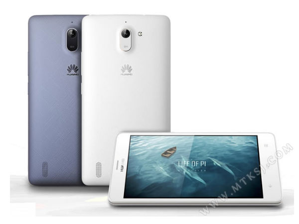 Huawei G628 Spotted with 64-bit MediaTek Processor [REPORT]