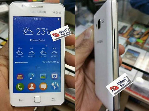 Samsung Z1 with Tizen OS Reportedly Launching at Rs 5,700