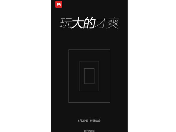 Xiaomi Teases to Announce a Gaming Product on January 20