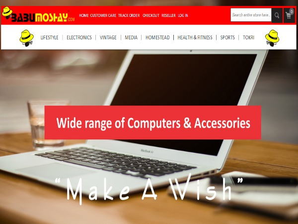 Shopping site 'babumoshay' for daily needs, fashion launched