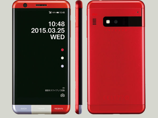 Kyocera Infobar A03 Smartphone Announced With Aluminum Body