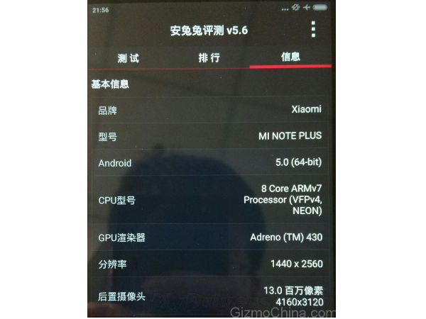 Xiaomi Mi Note Plus Spotted in the Wild Featuring 2K Dis