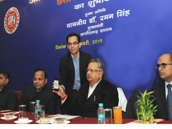 Chattisgarh CM launches Mobile App, Digital Archive