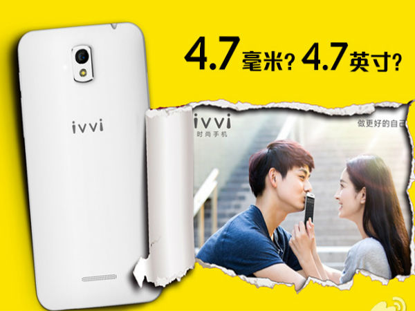 Coolpad Ivvi World's Slimmest Smartphone At 4.7mm thickness